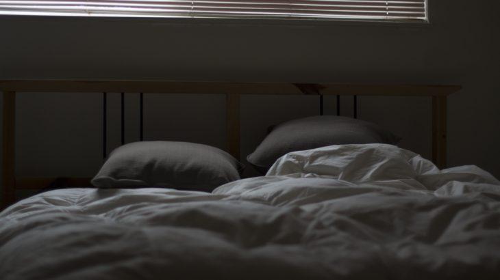 Jak stworzyć sypialnię?